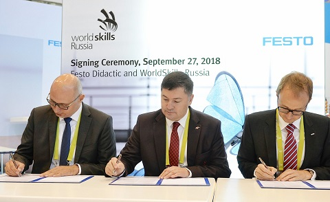 Signing_Ceremony_WorldSkills_480.jpg